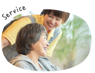 home_service_image
